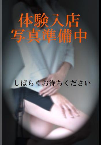 錦糸町メンズエステ 体験入店